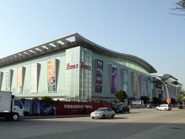 深圳市龍崗區平湖鎮華南城電子交易中心附近租房大概多少錢?